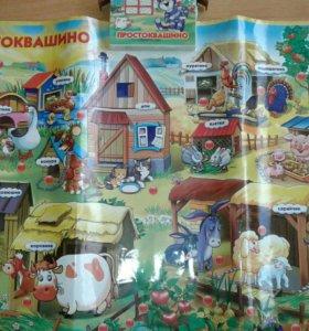 Говорящий плакат Домашии животные