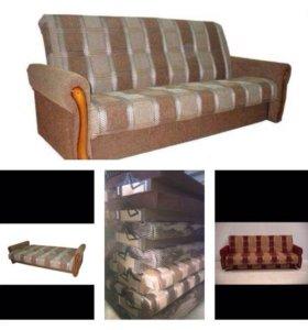 Диван Кровать недорогие новые диваны