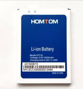 Оригинальный Аккумулятор для Homtom HT16