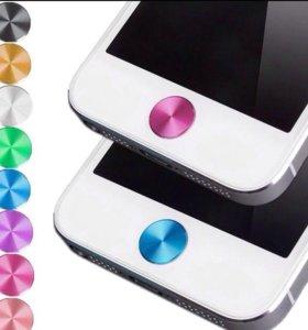 Кнопка айфон