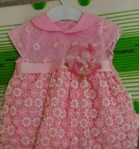 Платье 63 см