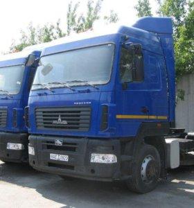 Продажа МАЗ 5440