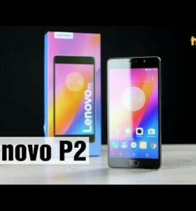 Lenovo P2 64GB