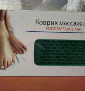 Коврик массажный Foot-massage mat