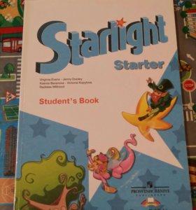 Starlight starter