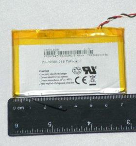 АКБ 7.5 на 5 см