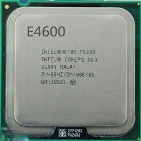Процессор Е 4600