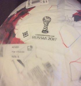 Футбольный мяч кубка конфедерации