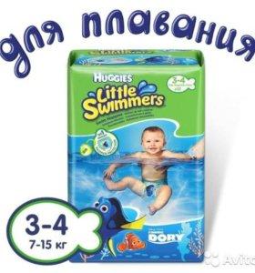 Подгузники для плавания Huggies Little Swimmers