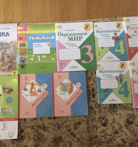 Рабочие тетради, книги