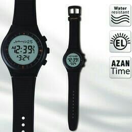 Чёрные часы Al-harameen