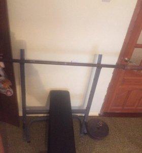 скамья для жима + штанга 50 кг.