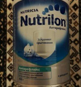 Смесь детская Нутрилон 1 Антирефлюкс