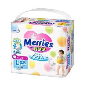 Подгузники-трусики Меррис