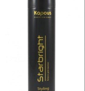 Блеск для волос Kapous