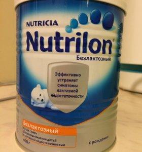 Смесь Нутрилон (Nutrilon) Безлактозный 1