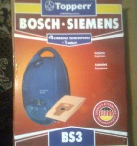 Пылесборники для пылесосов bosch и siemens