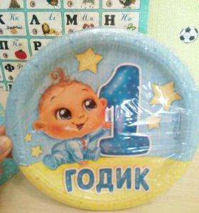 Комплект декора для мальчика на годик