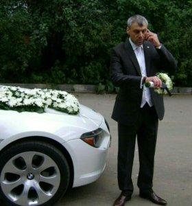 Свадебный костюм в сборе
