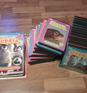Коллекция журналов Зверята+ CD