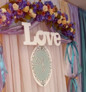 Оформление праздников, свадеб