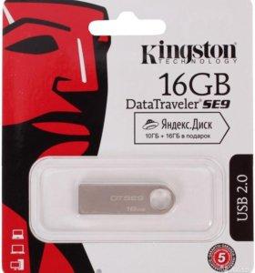 Флешка Kingston DataTraveler SE9 16 Гб