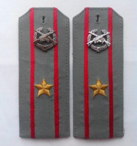 Погоны РФ
