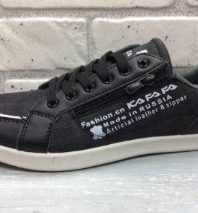 Новые мужские кеды-кроссовки