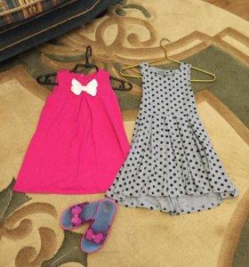 Сарафаны-платья