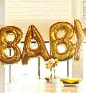 Шары буквы BABY