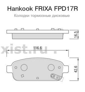 Колодки тормозные HANKOOK FRIXA FP...7R