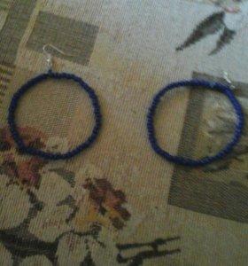 Кольца синие.