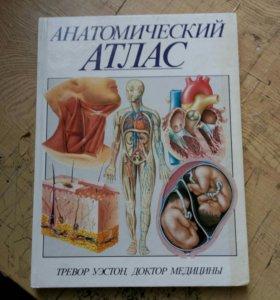Анатомический Атлас,Тревор Уэстон,Доктор Медицины