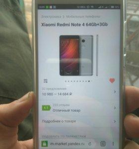 Продажа Xiaomi Redmi Note 4