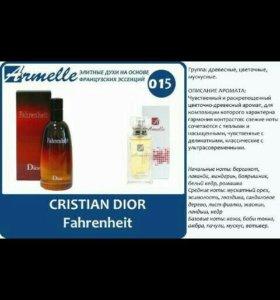 Французский муж парфюмы