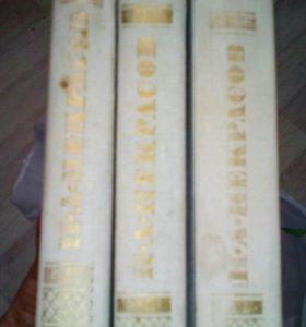 Книги Н.А.Некрасов 3 тома
