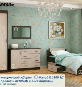 Спальня Дори памир