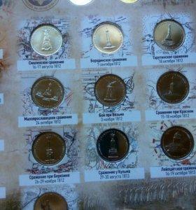 Монеты в альбоме
