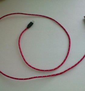 USB зарядка для IOS