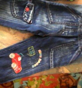 Отдам детские джинсы