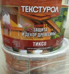 Пропитка для древесины Текстурол тиксо 10л