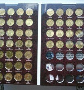 Комплект монет ГВС и события