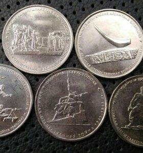 Монеты Крымские сражения(набор)
