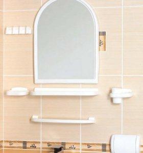 Зеркало с пластиковым набором(цвет в ассортименте)