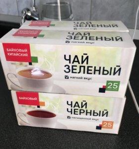 Чай зелёный и чёрный