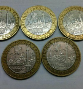 Биметалл 10 рублей ДОРОГОБУЖ 2003