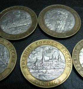 Биметалл 10 рублей КАСИМОВ 2003