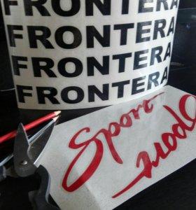 Frontera Sport наклейка на машину по вашим размера