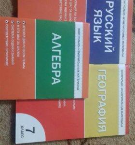 книжки -тесты