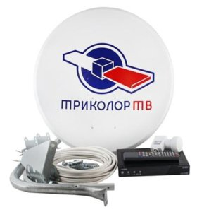 Мариинск.Триколор HD
